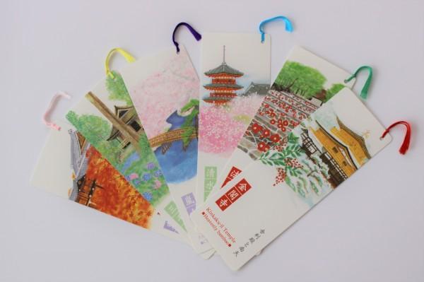 Bucheinmerkerl japanische Pagoden