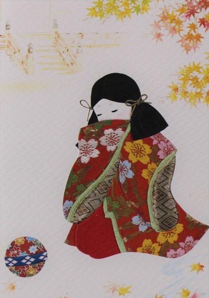 Grußkarte Mädchen im Kimono unter Herbstlaub