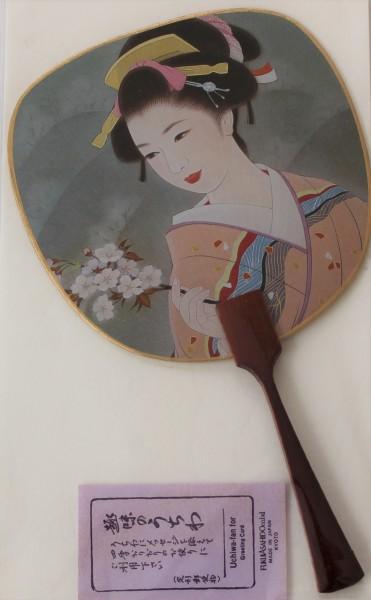 Fächer Geisha mit Kirschblüte